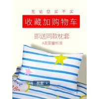 定做 婴儿床幼儿园褥子 睡觉棉絮垫被棉花 夏季宝宝儿童午睡床垫