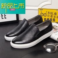新品上市夏季男士真皮鞋韩版百搭休闲板鞋一脚蹬透气男鞋小白鞋潮