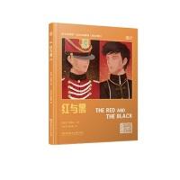 床头灯英语・5000词读物(英汉对照)――红与黑