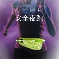运动腰包男女跑步户外运动健身用多功能大容量夜晚高亮反光腰带包 荧光绿