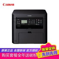 佳能 MF243D 黑白激光打印机一体机 自动双面打印复印扫描办公家用激光打印机 替MF223D
