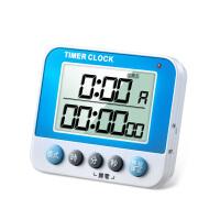 厨房定时器提醒器学生学习静音电子秒表番茄钟闹钟记时器器