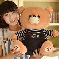 可爱毛绒玩具小号儿童公仔女生熊熊抱抱熊小熊床上布娃娃陪宝宝睡 伐木熊黑色条纹 48cm(大号女生礼物)