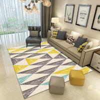 地毯客厅房间家用长方茶几毯简约现代可爱卧室床边榻榻米地垫 乳白色 JL-1