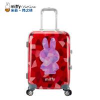 Miffy米菲  2016新款铝框拉杆箱万向轮女红色行李箱结婚蜜月拉箱硬箱