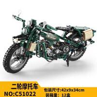 兼容乐高积木军事二战两轮电动摩托车模型立体拼装拼插玩具益智启蒙男孩礼物