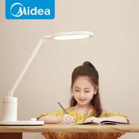 美的led台灯护眼书桌大学生办公室桌面工作书房超亮大功率强光