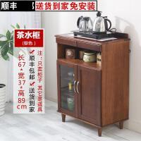 餐边柜实木厨房收纳柜储物柜微波炉电器柜简约现代橱柜客厅茶水柜 双门