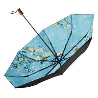 蕉下防晒小黑伞女韩国小清新遮阳太阳伞晴雨伞焦下轻