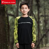 【限时秒杀价:55】探路者儿童童装 春夏新款户外男童弹力速干印花跑步卫衣QAUG83038