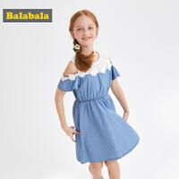 【3件4折价:95.6】巴拉巴拉儿童连衣裙夏装新款童装中大童女童裙子镂空露肩裙女