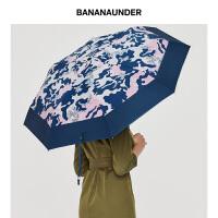 【超品到手价139】蕉下官方旗舰店安森系列三折伞晴雨伞超轻迷你晴川蓝