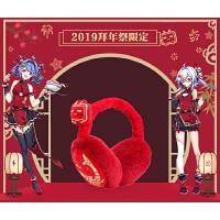 【2019拜年祭限定】bilibili周边 哔哩哔哩 2019拜年祭小电视毛绒耳罩 周边
