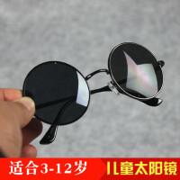 儿童小学生太阳镜男童中童女童眼镜墨镜圆形彩色膜韩国蛤蟆镜