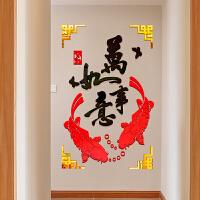 客厅电视背景墙贴纸房间墙面装饰亚克力3d立体墙贴画万事如意小号