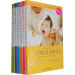 快乐起点(全六册,以寓教于乐的方式将孩子们带入生活和学习的高起点)