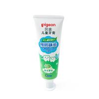 贝亲-儿童牙膏(蜜瓜香型)50g