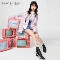 太平鸟2019春装新款学院风衬衫女蓝色细条纹衬衣长袖韩版学生上衣