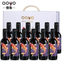 傲鱼智利原装原瓶进口红酒西拉干红葡萄酒礼盒装2017年 187ml*12