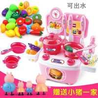 儿童小猪佩琪过家家仿真迷你厨房做饭煮饭佩奇餐具套装男女孩玩具