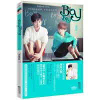【正版二手书9成新左右】Boy Boy 金国栋 江苏文艺出版社