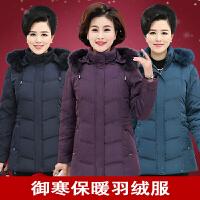新年特惠中老年羽绒服女妈妈冬装短款大码老人衣服奶奶装大码加厚外套