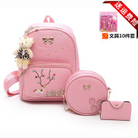 可爱公主双肩包女韩版时尚女孩背包小学生书包旅行包出差、手提包