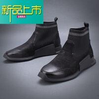 新品上市马丁靴男高帮潮靴男士中帮皮鞋英伦百搭男靴子韩版潮流袜口短靴男 黑色