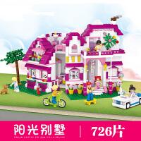 兼容乐高积木拼装玩具女孩系列冰雪奇缘公主城堡别墅6-12周岁