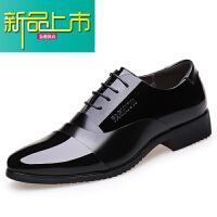 新品上市冬季加棉皮鞋男尖头韩版商务正装英伦内增高青年工作办公男鞋