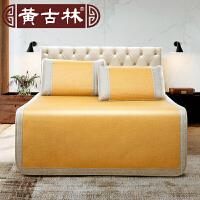 黄古林2019新款御藤冰丝双面席1.8m床三件套1.5米双人床夏季可折叠凉席