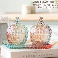 创意双拼玻璃糖果罐摆件 欧式储物罐茶叶罐套装带盖可爱结婚器皿