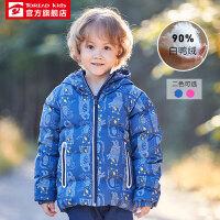 【到手价:245元】探路者儿童 羽绒服秋冬户外男女童防风保暖羽绒服95012