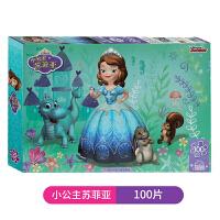 迪士尼益智拼图-小公主苏菲亚 100片