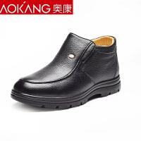 奥康男士棉鞋冬季加绒保暖高帮加厚真皮中老年人爸爸鞋棉皮鞋