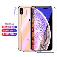 苹果x镜头钢化膜iPhonexs后置摄像头保护膜max手机背膜6D玻璃iPhone xsMax镜头膜