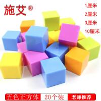 正方体几何教具立方块立体几何体模型数学小立方体边长1cm2cm3cm5cm10cm厘米学生学具塑料带磁性长方体框架