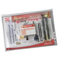 天卓63780学生考试套装 涂卡笔 中性笔 尺子 橡皮 笔芯 铅芯 圆规 垫板