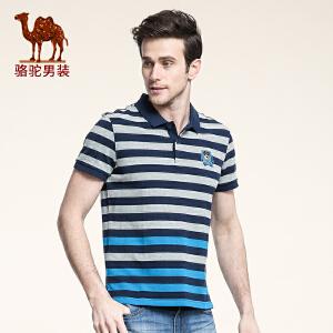 骆驼男装 夏款新品翻领条纹衫 青年日常商务休闲欧美T恤男士