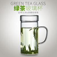 月牙杯绿滤茶杯耐热玻璃杯男女创意办公茶杯过滤茶杯透明泡茶专用