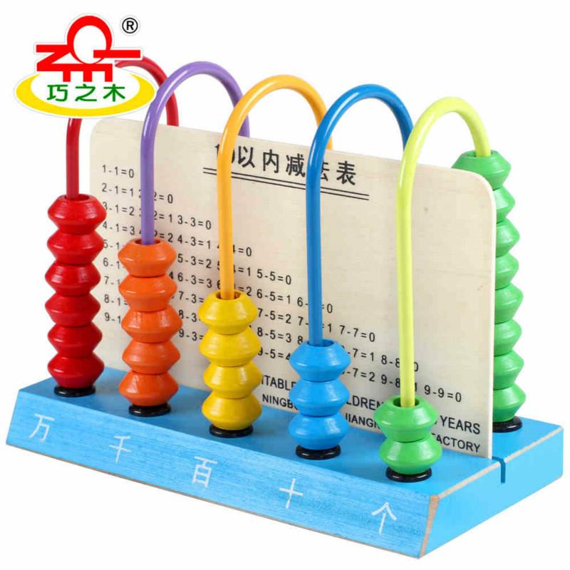 巧之木5五档计算架 宝宝幼儿童算数学加减法口诀早教益智玩具 橡胶木 打磨光滑 益智早教 数数概念