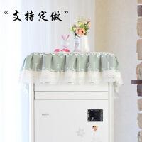 韩版小清新方形立式空调罩海美的格力柜机空调盖巾防尘罩可做定制