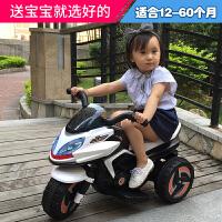 新款儿童电动摩托车可坐人宝宝三轮电动车充电1-5岁音乐童车 出口