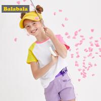 巴拉巴拉儿童短袖t恤女童中大童新款夏装童装纯棉印花上衣女