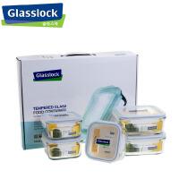 三光云彩Glasslock玻璃便当盒微波炉玻璃饭盒套装保鲜盒五件套GL25