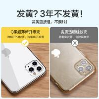 iPhone11手机壳X苹果11Pro Max透明ProMax防摔Xs超薄XR套硅胶全包摄像镜头保护外壳高档mas女i