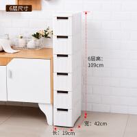 夹缝收纳柜14/18cm厨房边缝柜窄缝置物架缝隙储物箱抽屉式夹缝柜 1个