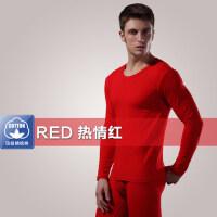 男士修身保暖内衣套装 圆领纯棉秋衣秋裤  红色内衣