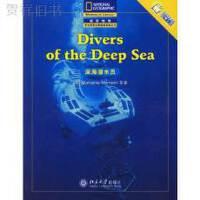 【二手旧书9成新】深海潜水员莫里森(Morrison,M.) ,《学生双语报》97
