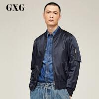 【GXG&大牌日 2.5折到手价:222.25】GXG男装 秋季男士时尚青年都市流行简约气质修身藏青色夹克外套男